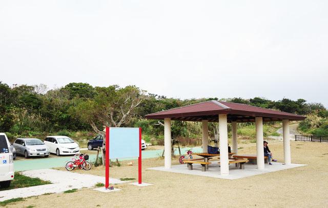 大里城址公園の休憩場所