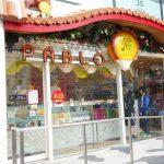 沖縄・国際通り「チーズタルト専門店PABLO(パブロ)」ってこんなに美味しいんだ!