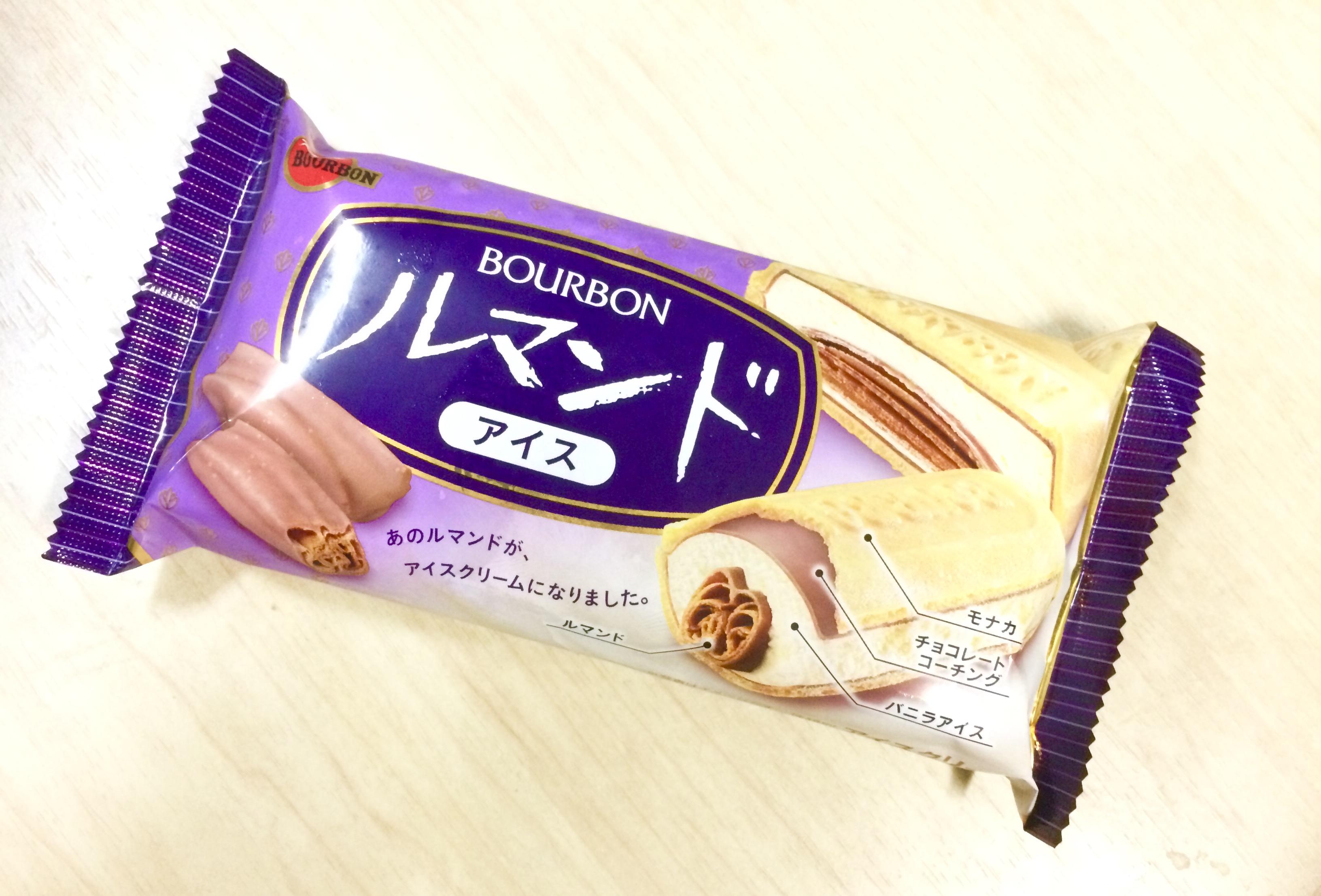 沖縄で販売開始!ルマンドアイスを食べてみた感想