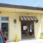 沖縄・与那原の支那そば「かでかる」で「特製わんたんめん」を食べたよ。