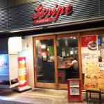 【お子様セットあり】沖縄・北谷「ストライプヌードルズ」で牛スジラーメンを食べた