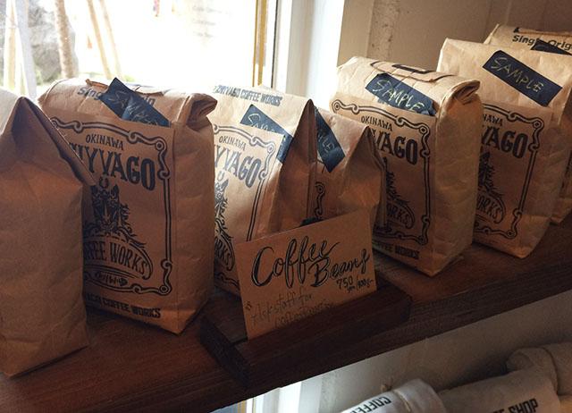 北谷ジバゴコーヒーに売ってるコーヒー豆