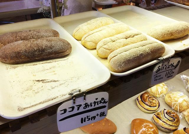 那覇首里金城ベーカリー揚げパン