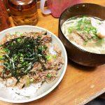 那覇・久茂地の「三丁目そば」で沖縄そばと肉丼をセットでいただく!