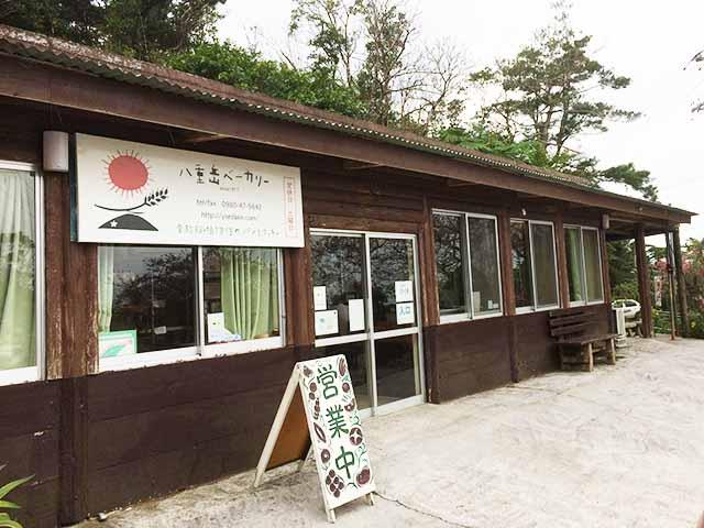 沖縄・本部「八重岳ベーカリー」のパンとクッキーは無添加で心と身体に優しい