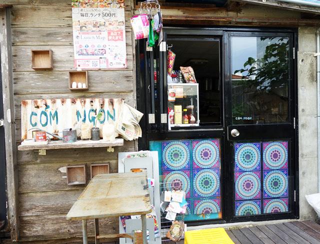 那覇壺屋ベトナム料理コムゴンの入り口