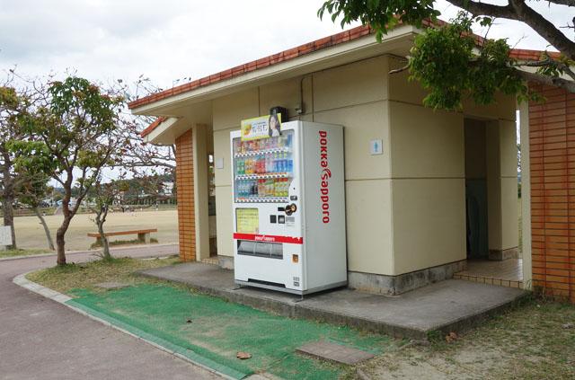 南風原の本部公園のトイレ