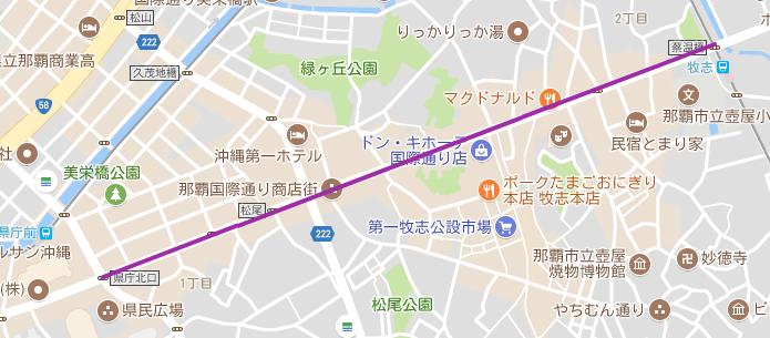 那覇・国際通りの歩行者天国トランジットモール