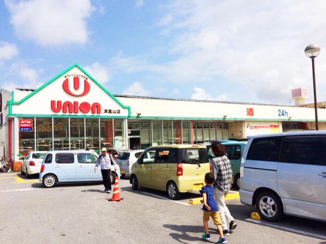 沖縄のスーパー「フレッシュプラザユニオン」の「日曜朝市」に行ったよ!激安!