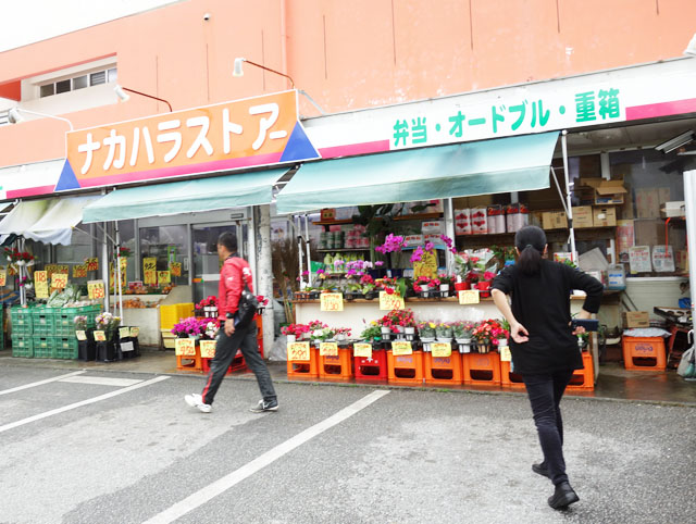 浦添・沢岻の「ナカハラストアー」が優秀すぎる