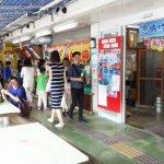 恩納村の道の駅「おんなの駅」で沖縄野菜買ってサーターアンダギーを食べたよ。