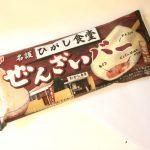 【沖縄限定販売】沖縄・名護にある「ひがし食堂」のミルクぜんざいがアイスになった!