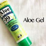 沖縄の海で日焼けした後の肌ケアには「アロエジェル」を愛用してます