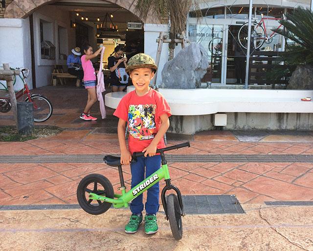 結論!ストライダーは2、3歳からがオススメ!【10分で自転車に乗れました!購入後3年】バランス感覚養うのに最適!