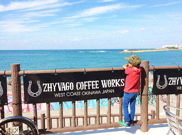 沖縄・北谷のZHYVAGO!子連れでジバゴコーヒーへ行ったよ