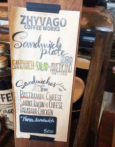北谷ジバゴコーヒーのサンドイッチメニュー
