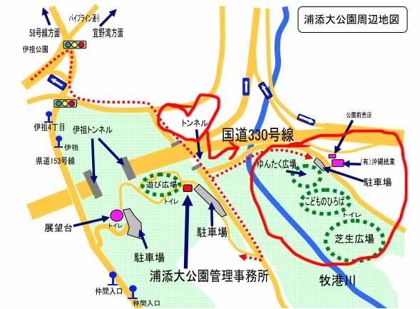 浦添大公園の新しい遊具の場所の地図