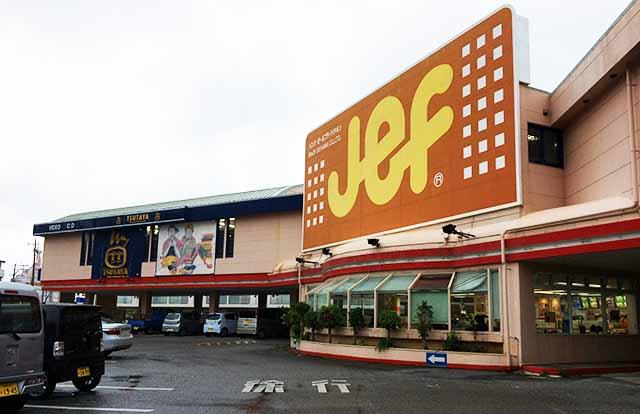 沖縄のJefで「ぬーやるバーガー」と「沖縄ぜんざい」を食べてきた