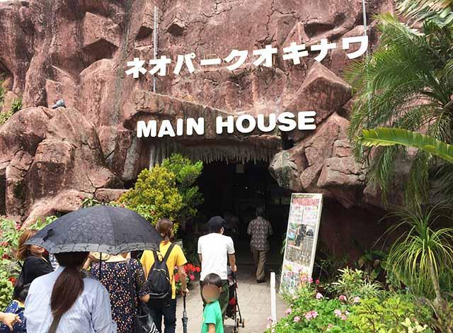 【体験レポ】沖縄・名護「ネオパークオキナワ」は鳥が野放し楽しい!大きな亀にも乗れるよ!