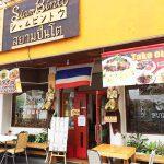 中城・琉大前にタイ料理「シャムビントウ(Siam Binto)」でガイヤーンチャーハンを食べた!