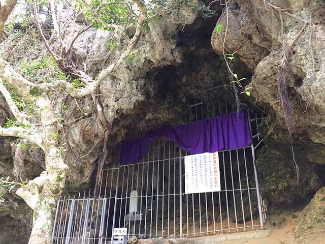 沖縄・うるま市勝連のパワースポット!浜比嘉島の「シルミチュー」へ行って健康祈願してきた!