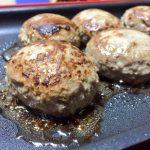 沖縄のスーパー サンエーの『オリジナルハンバーグ』と『餃子』が好きなんですって話 餃子は焼き方にコツがあるよ
