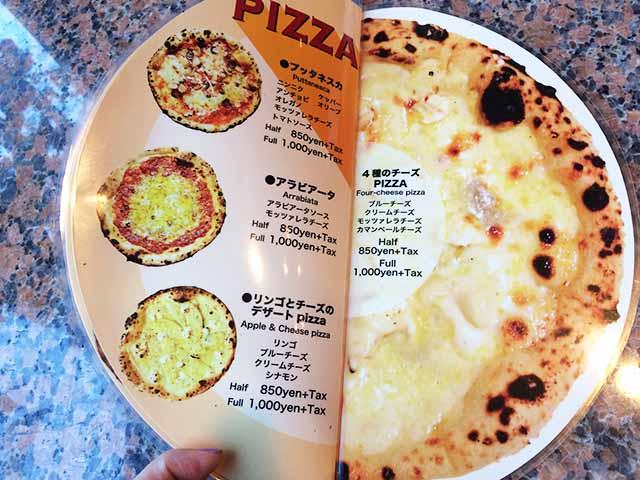 那覇・泉崎EL Patio(エル パティオ)ピザのメニュー