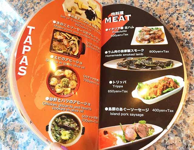 那覇・泉崎EL Patio(エル パティオ)の肉料理メニュー
