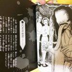 那覇・沖縄県立博物館・美術館で『比嘉ブラザーズの沖縄のマジムンと怪異展』を見てきた!マジムンと怪の本買っちゃったよ♪