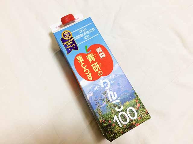 青森青研(せいけん)のりんごジュース『葉とらず りんご100』 が激ウマなんです!