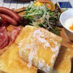 那覇・牧志のKuma Cafe(クマカフェ)でモーニングをしてきた!正直言うと、次は1人でゆっくりコーヒー飲みに行きたい