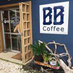 【子連れ】沖縄市・泡瀬 BB Coffee(ビービー コーヒー)でモーニング♪カフェラテが美味しすぎる!