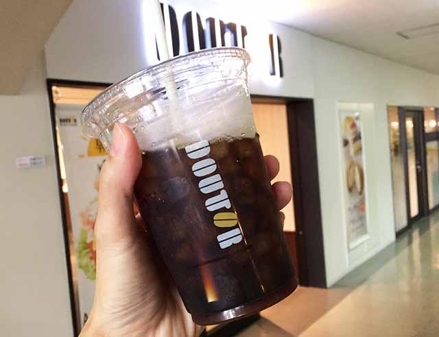 那覇・泉崎 沖縄県庁のドトールコーヒーでモーニングを食べてきた!落ち着いた雰囲気で作業やゆっくり話をしたい時にいいかもね
