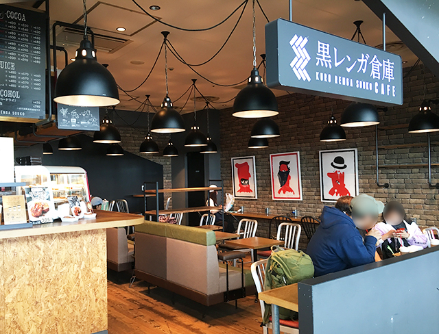 神戸空港「黒レンガ倉庫cafe」で激ウマ生珈琲とフレンチトーストをテイクアウト 機内でゆっくり食べました