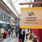 沖縄・那覇『サンライズマーケット』で食べ飲み三昧!毎回楽しみにしています♪