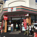 【2019.8.10更新】店舗一覧・沖縄セブンイレブン激混みレポ!外まで行列お祭り騒ぎでした