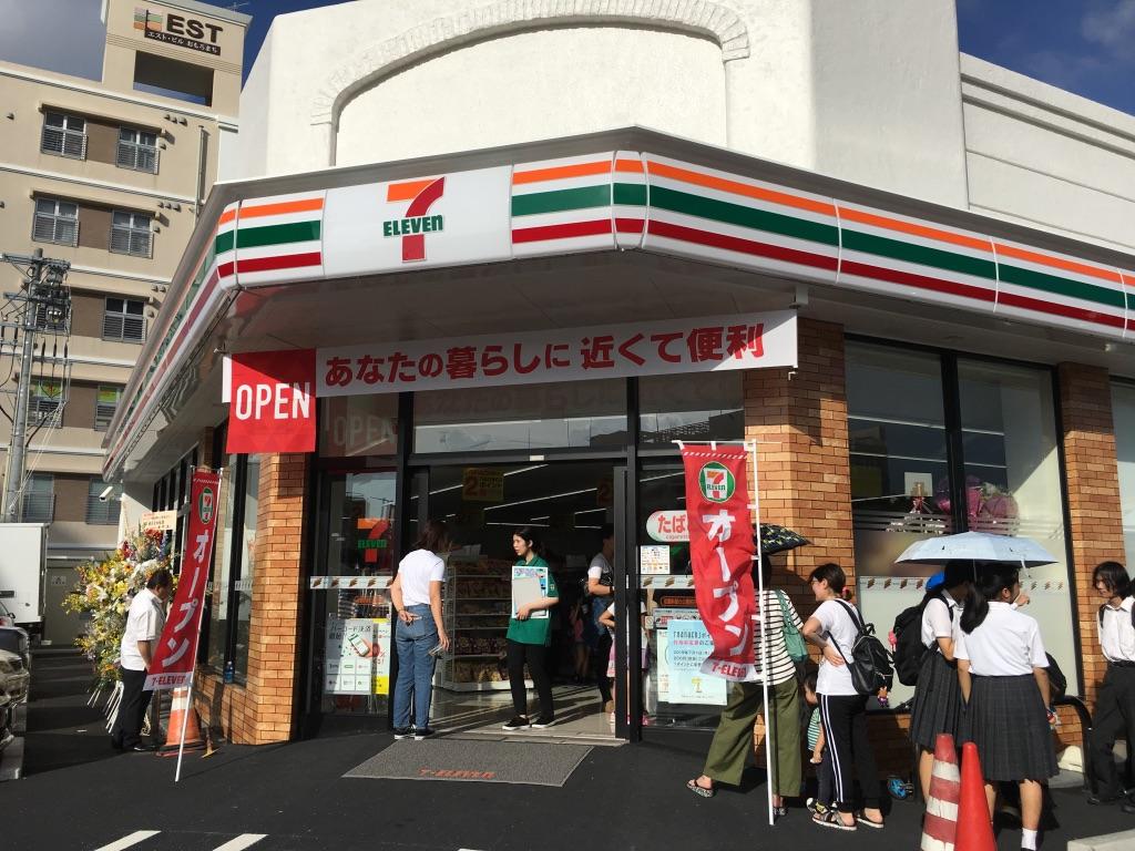 【2019.9.30更新】店舗一覧・沖縄セブンイレブン激混みレポ!外まで行列お祭り騒ぎでした