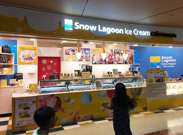 那覇空港の国際線のアイスクリーム