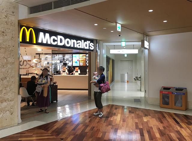 那覇空港の国際線のマクドナルド