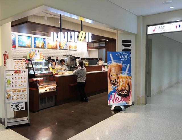 那覇空港の国際線のドトールコーヒー