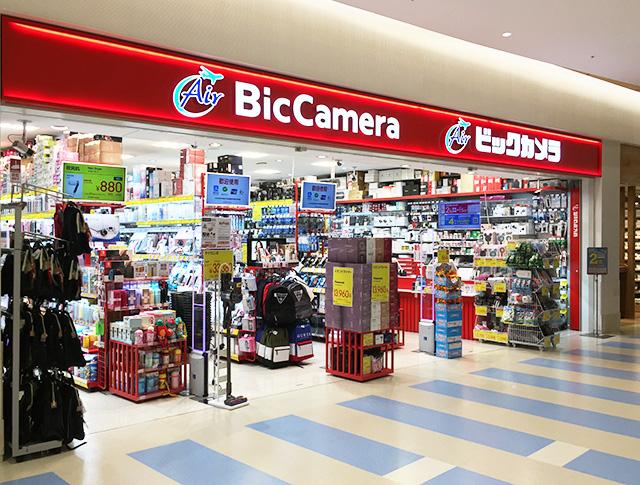 那覇空港の国際線のビックカメラ