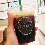 沖縄・浦添サンエーパルコシティーの「タリーズコーヒー&TEA」でモーニングを食べてきた!キッズセットもあるよ