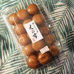 名護・道の駅許田 えびすの「10円饅頭」はクセになる美味しさ!子供も食べやすい一口サイズです