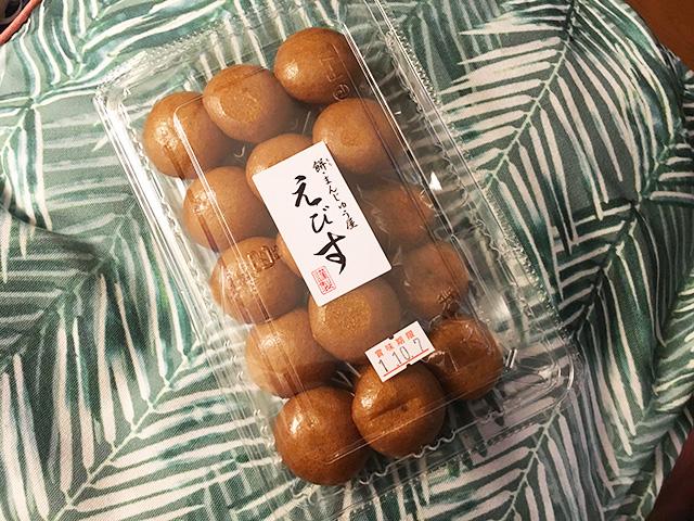 名護・道の駅許田 えびすの「10円まんじゅう」はクセになる美味しさ!子供も食べやすい一口サイズです