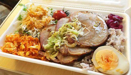 【テイクアウト】那覇国際通りドンキホーテでぬーじボンボンの沖縄県産食材フルマックスの弁当とゆし豆腐を持ち帰り♪
