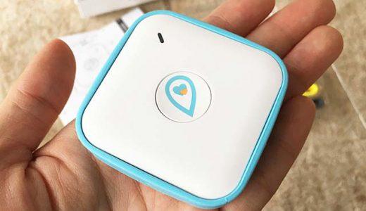 大切な子供をGPSで見守り「soranome(ソラノメ)」「GPSbot」徹底比較レビュー!