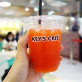 イーアス沖縄豊崎のKEY'S CAFÉ(キーズカフェ)で本部町産アセロラドリンクとキッズメニューを食べてきた【PR】