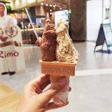 激うま。イーアス沖縄豊崎の「Rimo」で世界一のジェラートを食べてきた