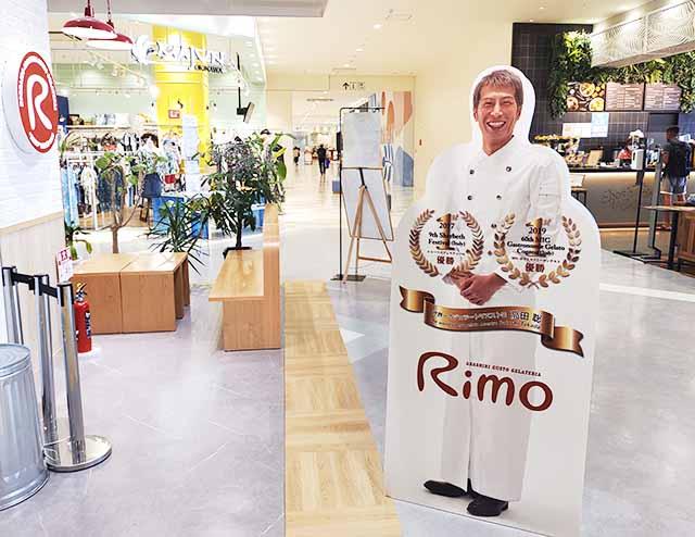 rimo沖縄のジェラートマエストロ